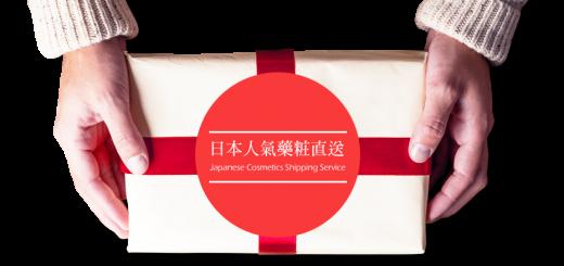 網頁設計報價,台北網頁設計公司,台北網站建置