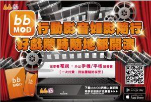 數位天空評價,基隆有線電視推薦,台南光纖網路