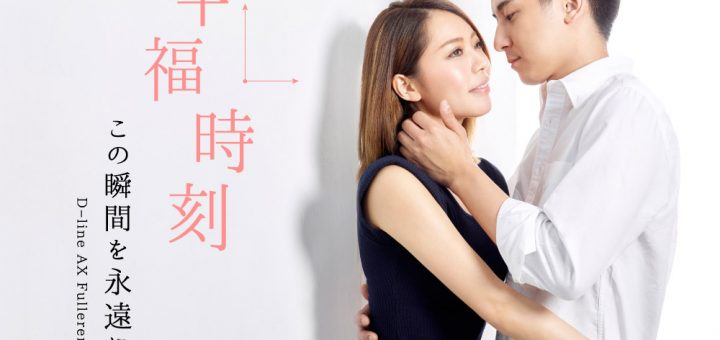 套版網頁設計,台北網站改版設計, 台北RWD響應式網頁設計